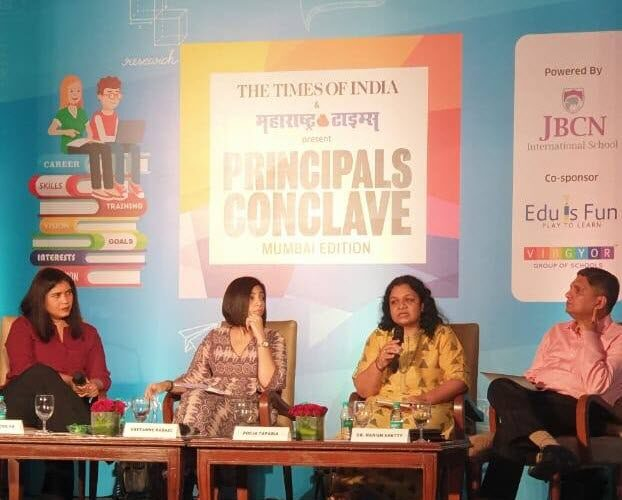 Need constant upgrade in education, says Vinod Tawde