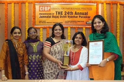 Arpan Bajaj Award