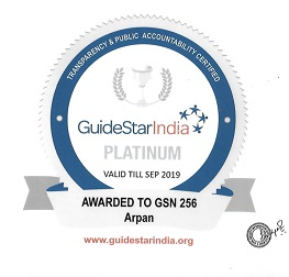 Guide Star India Award